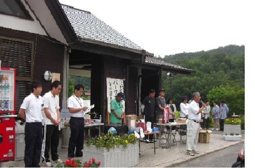 パークゴルフ大会1.jpg