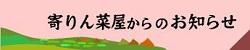 blog03バナー.JPG