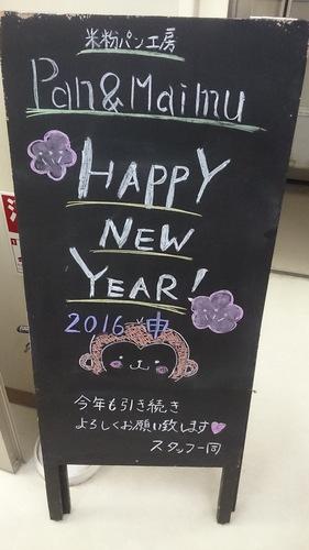 新年看板.JPG