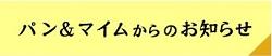 blog04バナー.JPG